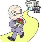 確定申告とは 退職・転職したら確定申告が必要?