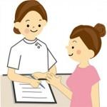 【確定申告】医療費控除できる条件と必要書類