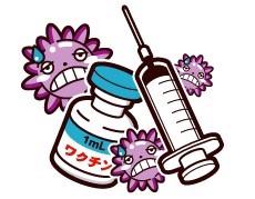 医療費控除 ワクチン
