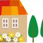 【確定申告】住宅ローン控除を受ける条件