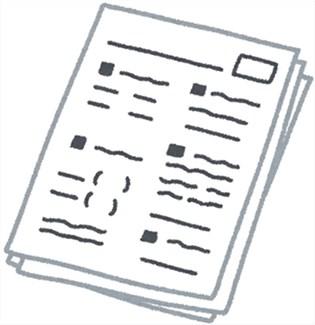 個人事業主の確定申告に必要な書類