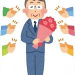 退職金の確定申告が不要の条件と金額