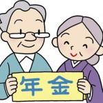 現役で働く年金受給者の確定申告の仕方